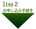 step02c